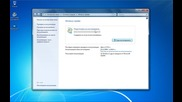 Windows 7 Ubdate