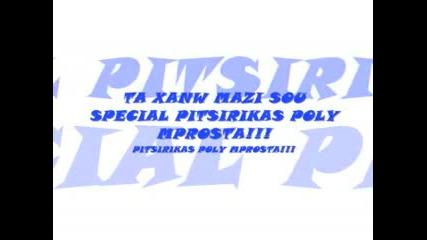 Ta Xanw Mazi Sou Special