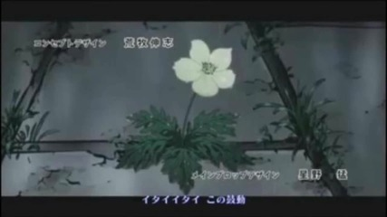 Soul Eater Repeat Show Opening 2