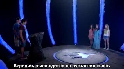 Русалките от мако сезон 2 епизод 13 с бг субтитри