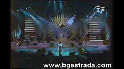 """Маргарита Хранова - Монолог на Извънземното ( 1998 ) """" Златният Орфей """""""