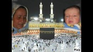 Medine Alim