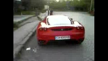 Борово - Ferrari