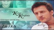 Гръцки Турбо Kostas Karafotis – Eisai Mia Flotia / Кристален звук