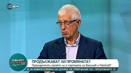 """""""Денят на живо"""": Гост е Румен Овчаров"""