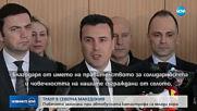 Траур в Северна Македония след тежката автобусна катастрофа