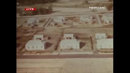 Чернобил, 26 Април 1986 г. видео кадри и снимки!