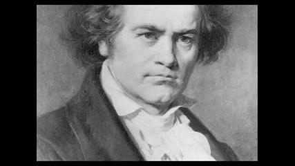 Бетовен- симфония 9