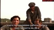 Изкуплението Шоушенк (1994) - бг субтитри Част 1 Филм
