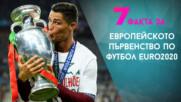 7-те най-любопитни факта за Европейското първенство по футбол 2020