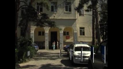 Прокуратурата иска постоянен арест за обвиняемите за взрива в Сандански