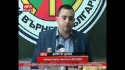 Димитър Димов подпомогна финансово състава
