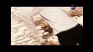 Мария - Моите задръжки ( официалното видео ) + текст
