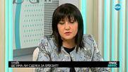 Караянчева: Докладът на ЕК е положителен и обективен
