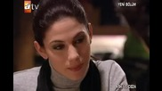 Ask ve ceza ( Любов и наказание ) - 8 епизод / 4 част + бг суб