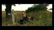 Яница - Изгубени Души - Официално Видео
