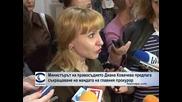 Министърът на правосъдието Диана Ковачева предлага съкращаване на мандата на главния прокурор