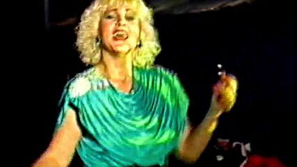 Merima Njegomir - Suzama smo nazdravili ( Disko Folk 1988 )