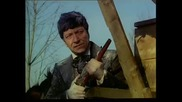 Жълтата роза ( Trandafirul Galben 1982 ) - Целия филм