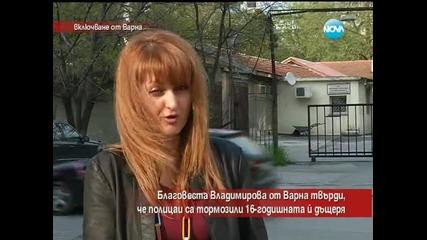 Благовеста Владимирова твърди, че полицаи са тормозили 16-годишната й дъщеря-Часът на Милен Цветков