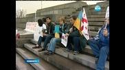Протест в София срещу навлизането на Руски военни в Крим - Новините на Нова