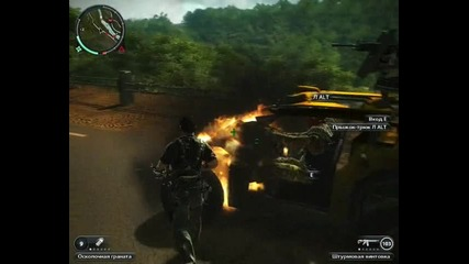 Just Cause 2 - My gameplay #1 Action