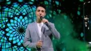 Filip Cavic - Zbogom drustvo i kafane / 2017
