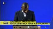 Ласана Батили - героят от Мали, който спаси заложници в Париж