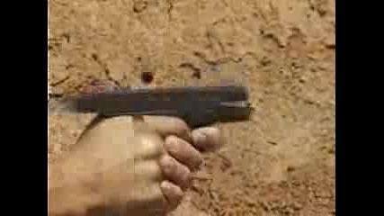 Странен Пистолет