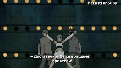 Naruto Shippuuden 398 [ Бг Субс ] Върховно Качество