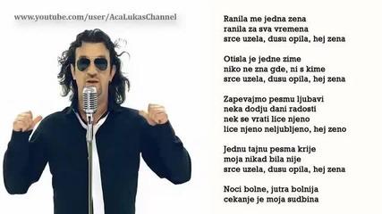 Aca Lukas - Ranila me jedna zena - (Audio - Live 1999)