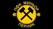 * New * ! Himn Na Minyor Pernik !