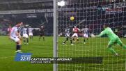 Саутхямптън - Арсенал на 26 януари, вторник от 22.15 ч. по DIEMA SPORT 2