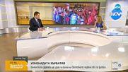 Коментатор: хърватите бяха по-добрият отбор