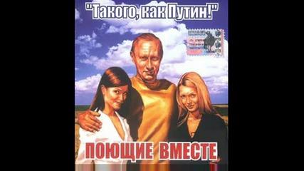 DJJD - Govorit Moskva
