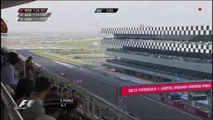 Формула1 - Индия 2012 - Квалификация - Част 3 [ 4 ] - Sky Sports F1