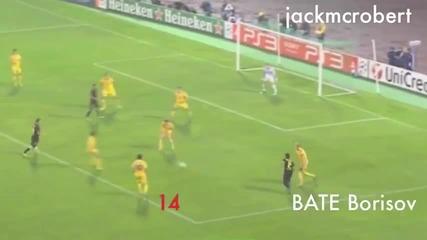 Вижте всички 29 гола на Меси от началото на сезон 2011/2012