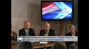 Международните наблюдатели в Крим също са разделени за съдбата на автономията