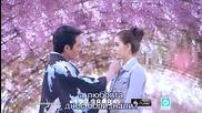Bird Thongchai & Chompoo Araya - Неосъществима Любов
