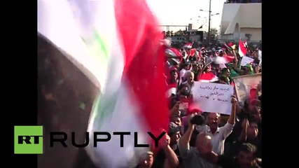 Iraq: Thousands join 'anti-corruption' protest in Baghdad