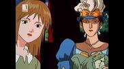Пепеляшка - Детски сериен анимационен филм Бг Аудио, Тайнственото момче