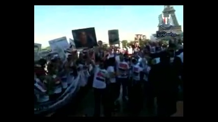Шествието на Сирийците в Франция-париш 28.05.2011г.