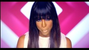 Kelly Rowland - Kisses Down Low ( Официално Видео )