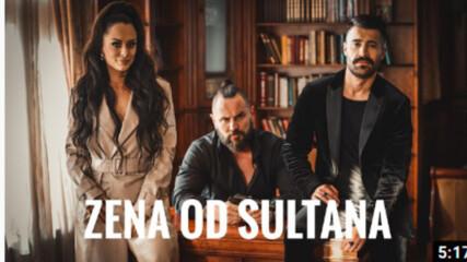 Tijana Milentijevic - 2020 - Zena od sultana (hq) (bg sub)