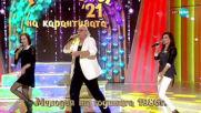 """Група """"Трик"""" в """"Мелодия на карантината"""" / Забраненото шоу на Рачков (09.05.2021)"""