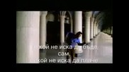 Christina Aguilera - Nobody...(bg Sub)