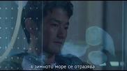 Shooting Star / Звездопади еп.3