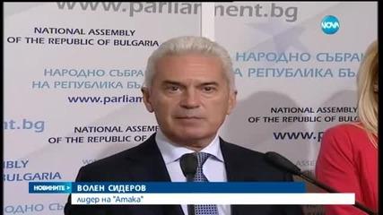 """""""Атака"""" България да е с Русия срещу """"Ислямска държава"""""""