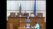 Парламентарен говорител се оригва -=Господари на ефира 28.04.2008=-