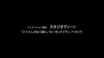 Pupa teaser1 ( new anime )